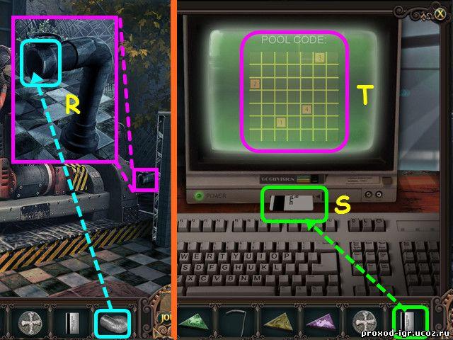 Скриншот 93  Прохождение игры Тайны белого приюта. Коллекционное