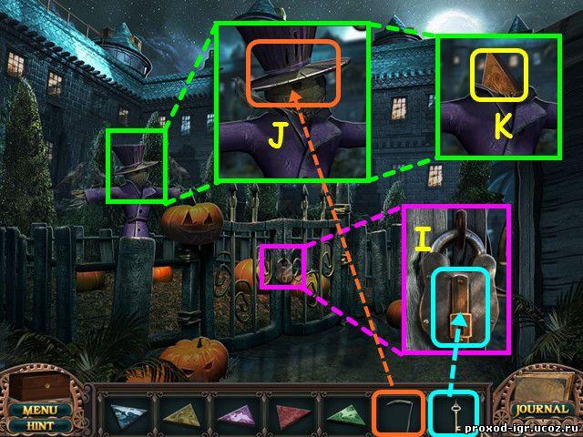 Скриншот 100  Прохождение игры Тайны белого приюта. Коллекционное
