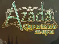 Прохождение игры Azada. Скрытые миры