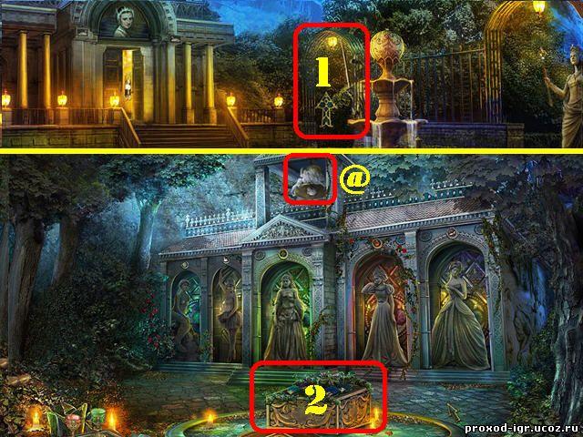 ключ к игре темные предания зачарованный принц