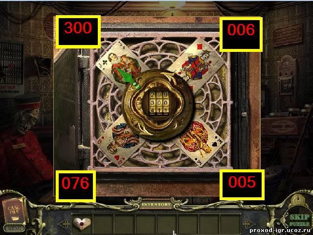 Игра Alchemy На Андроид 4.1
