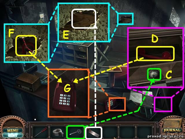 Скриншот 11  Прохождение игры Тайны белого приюта. Коллекционное